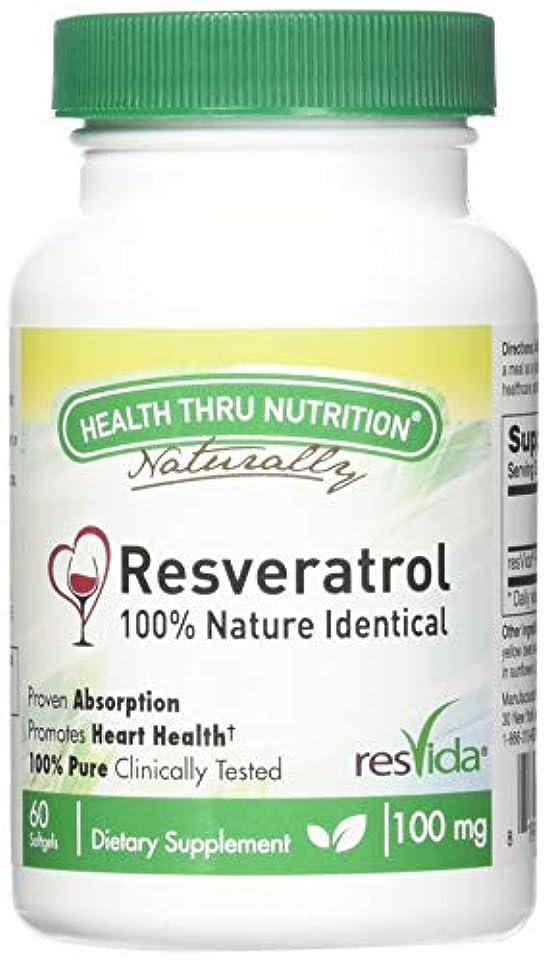 名前謝罪ウミウシHealth Thru Nutrition レスベラトロール100Mg Resvida 臨床的に研究 60 ソフトジェル