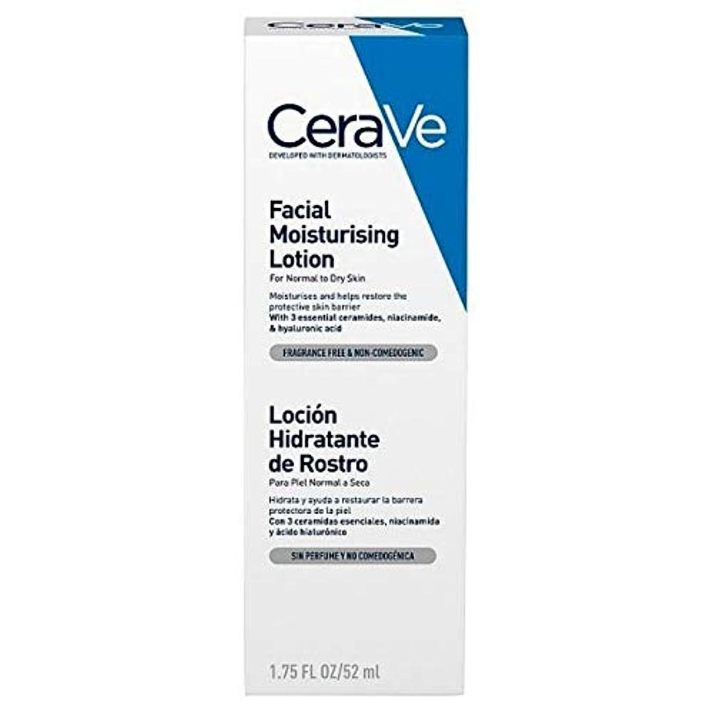 褐色シソーラスパース[CeraVe] Cerave顔の保湿ローション52ミリリットル - CeraVe Facial Moisturising Lotion 52ml [並行輸入品]