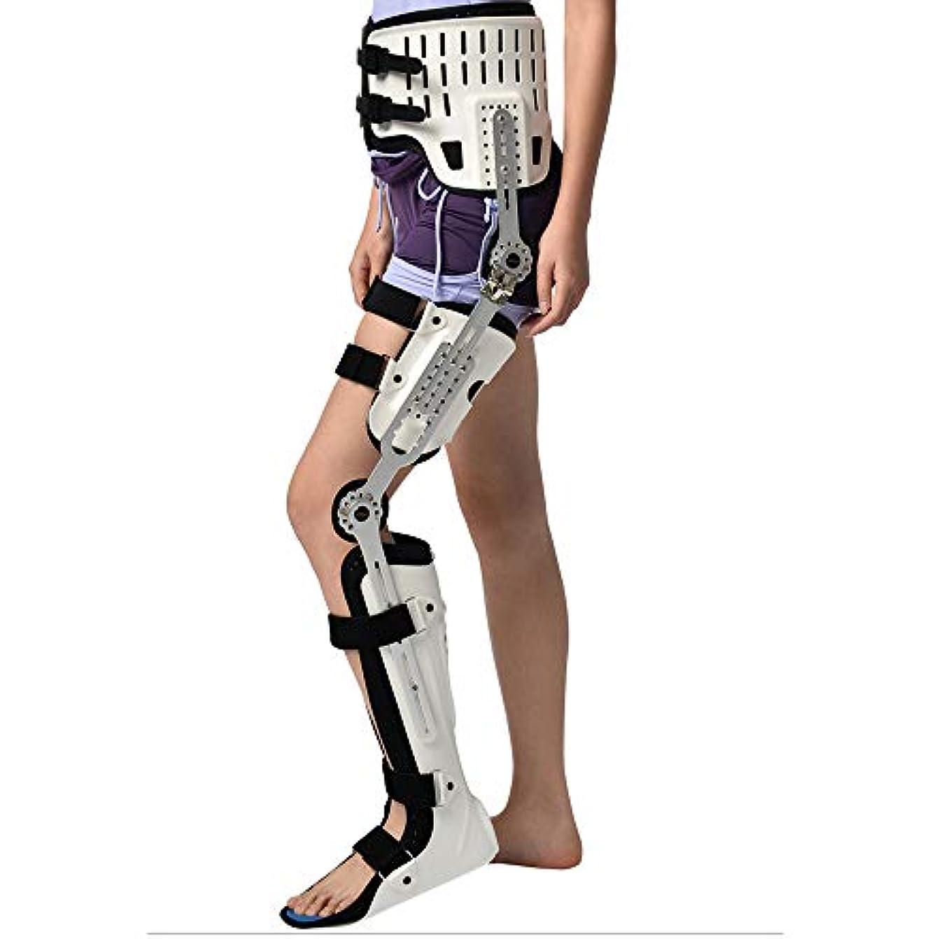 股関節外転ブレース、股関節スタビライザーコレクターサポートブレース、調節可能な太もも膝足首足装具