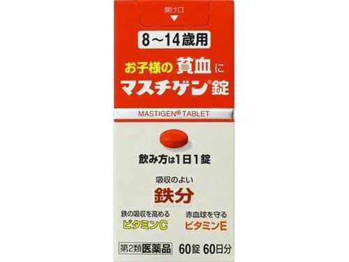 【第2類医薬品】マスチゲン錠8~14歳用 60錠 ×5