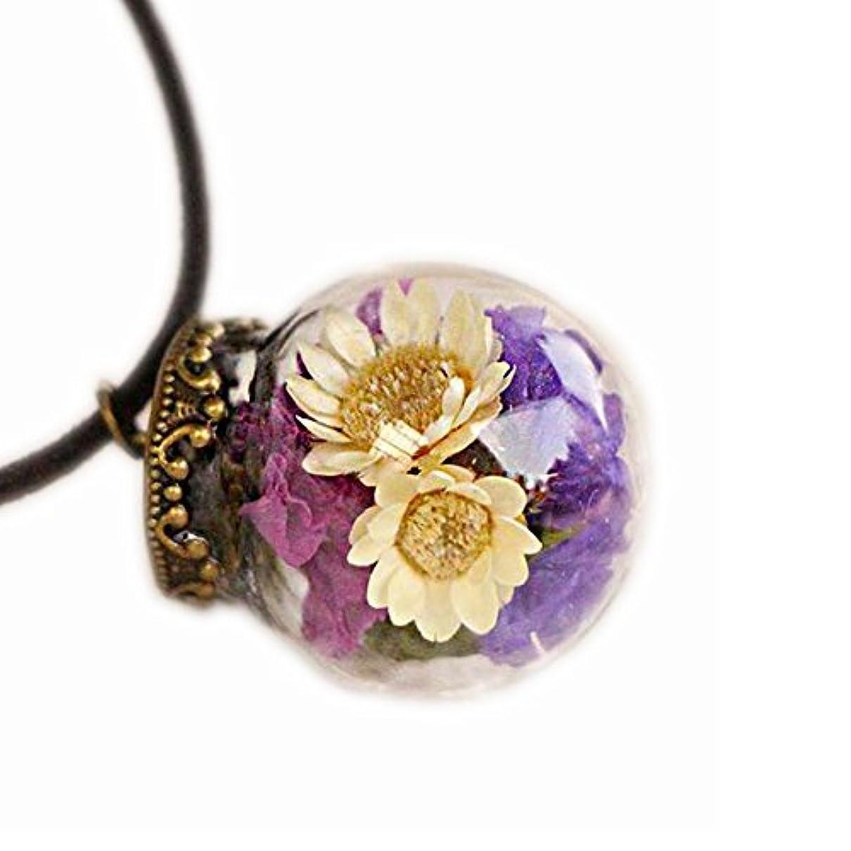 祈り振動させる不良2美しい乾燥した花のペンダントネックレスセーターの装飾のセット