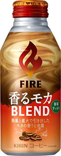 キリンビバレッジ ファイア 香るモカブレンド 370g 1セット(48缶)
