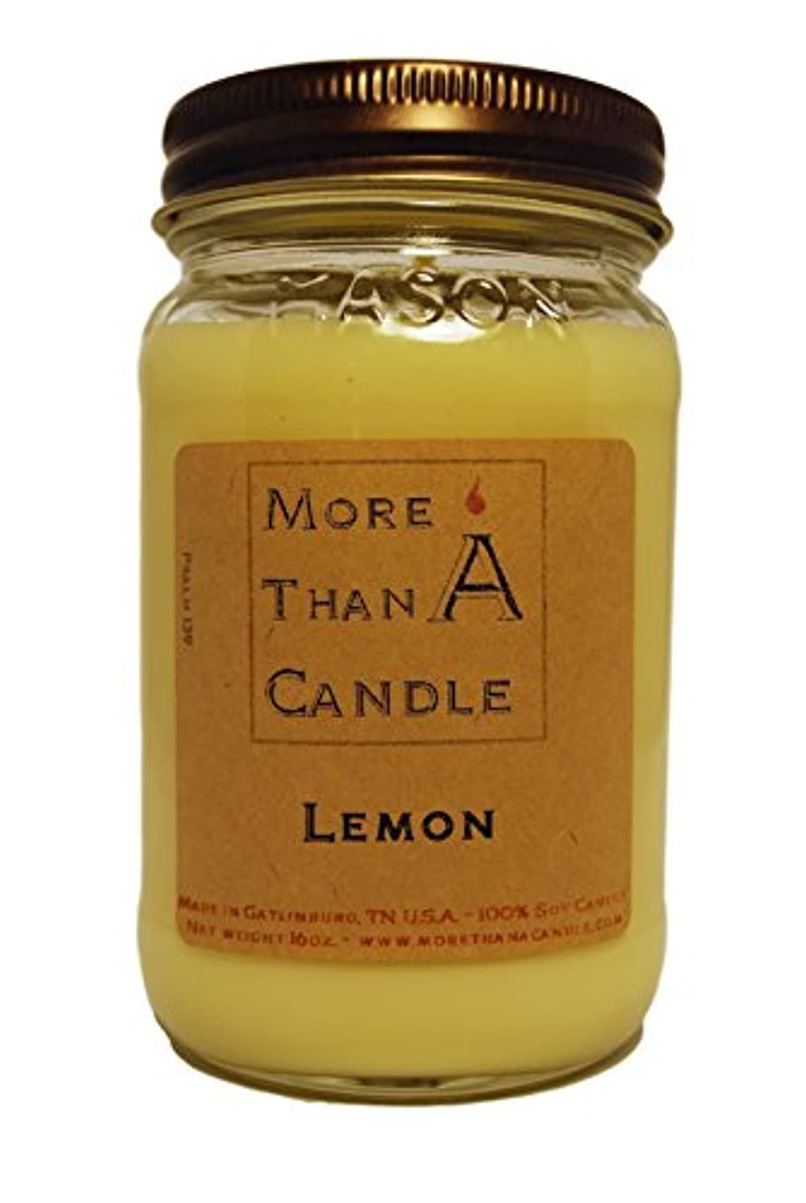 平和的ラウンジ朝More Than A Candle LMN16M 16 oz Mason Jar Soy Candle, Lemon