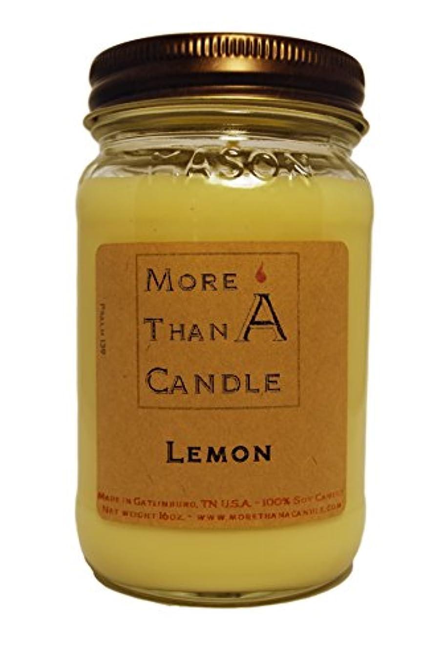 きらめくぞっとするような辛なMore Than A Candle LMN16M 16 oz Mason Jar Soy Candle, Lemon