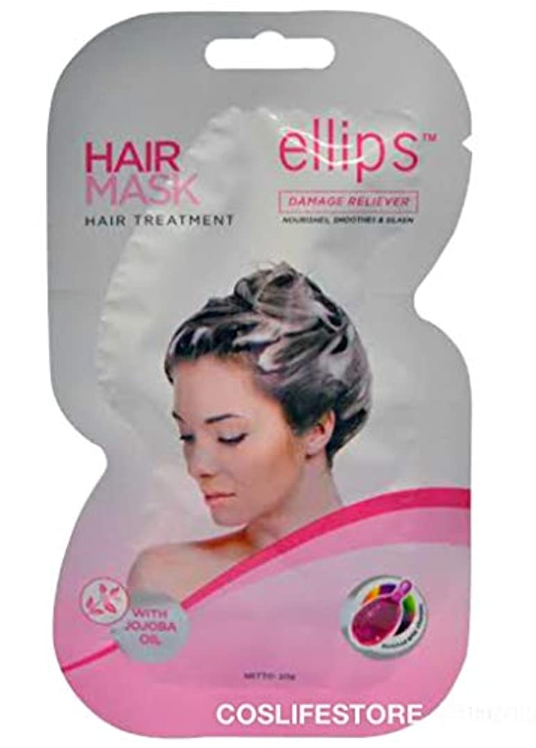 滑りやすいとても多くの禁輸Ellips 髪のマスク - ヘアトリートメント、20グラム(10パック)