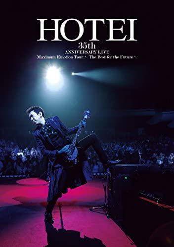 Maximum Emotion Tour ~The Best for the Future~[Blu-ray]