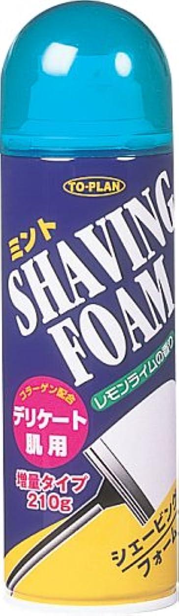 毎年理容室根絶するシェービングフォーム ミント レモンライムの香り 210g