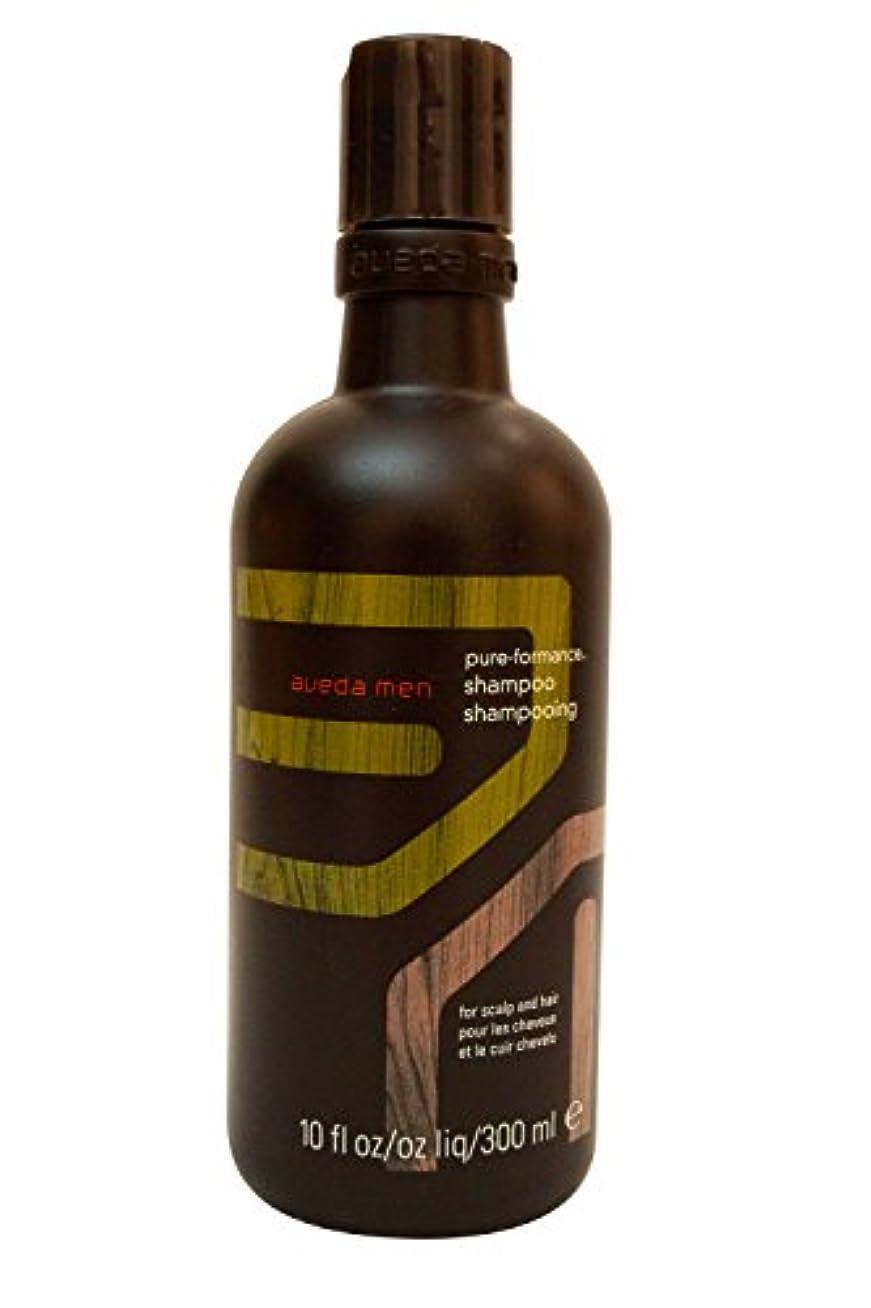 ナース熟読するルビーAveda Men Pure-Formance Shampoo 10 oz