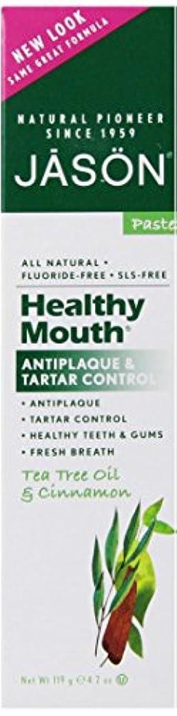扱いやすいコピー反逆Jason Natural Products Healthy Mouth Toothpaste 124 ml (並行輸入品)