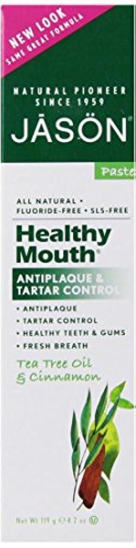 故障と遊ぶ真鍮Jason Natural Products Healthy Mouth Toothpaste 124 ml (並行輸入品)