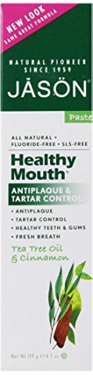 設置現実的オーバーランJason Natural Products Healthy Mouth Toothpaste 124 ml (並行輸入品)