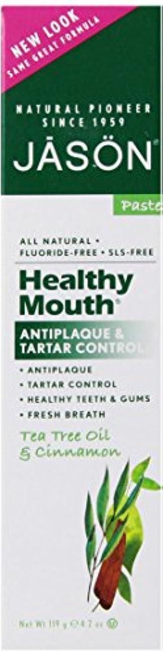 統合する必要条件騒乱Jason Natural Products Healthy Mouth Toothpaste 124 ml (並行輸入品)