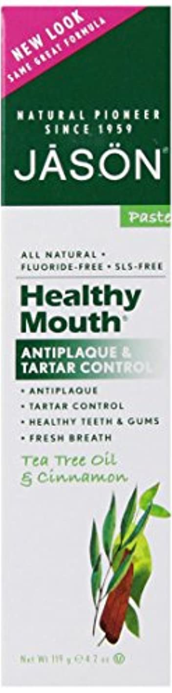 Jason Natural Products Healthy Mouth Toothpaste 124 ml (並行輸入品)