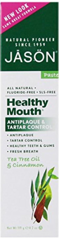 緑軽量恥ずかしさJason Natural Products Healthy Mouth Toothpaste 124 ml (並行輸入品)