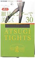 [アツギ] 着圧30デニール アツギ タイツ (ATSUGI TIGHTS) 可憐に透けて美しく 引き締め 足首9hPa 30D 〈2足組〉 レディース FP90132P チャコール 日本 L~LL (日本サイズL相当)
