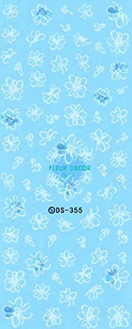 馬鹿げた堂々たる看板ウォーターネイルシール 水彩風 花柄 選べる商品 (01-X100)