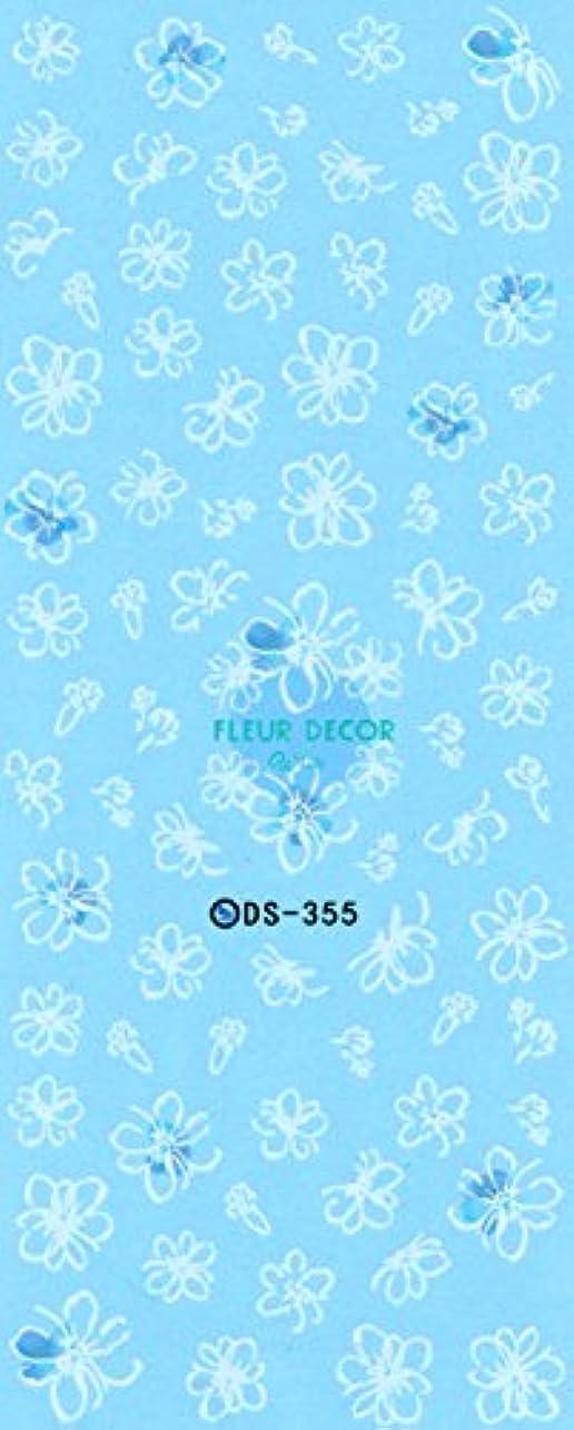 ウォーターネイルシール 水彩風 花柄 選べる商品 (01-X100)