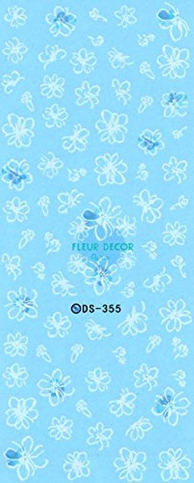 超える征服者かわいらしいウォーターネイルシール 水彩風 花柄 選べる商品 (01-X100)