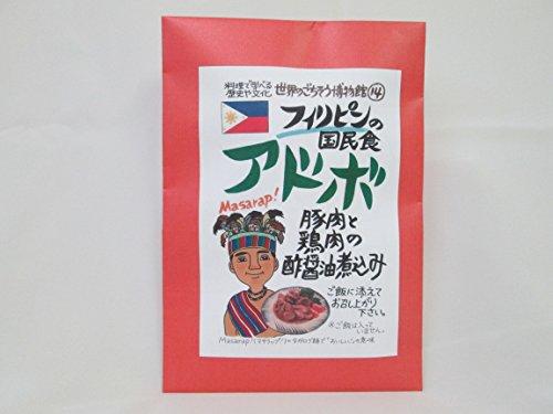 アドボ 豚肉と鶏肉の酢醤油煮込み