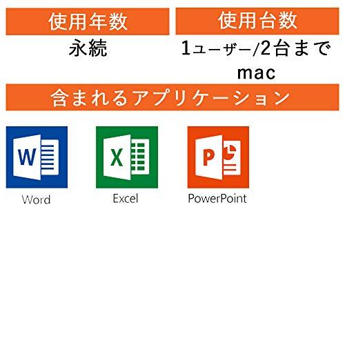 Microsoft Office Home & Student 2019 For Mac(最新 永続版)|オンラインコード版|mac|PC2台
