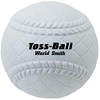 UNIX(ユニックス) 野球 軟式 練習用品 TOSS球(軟式タイプ)2pcs PL72-42