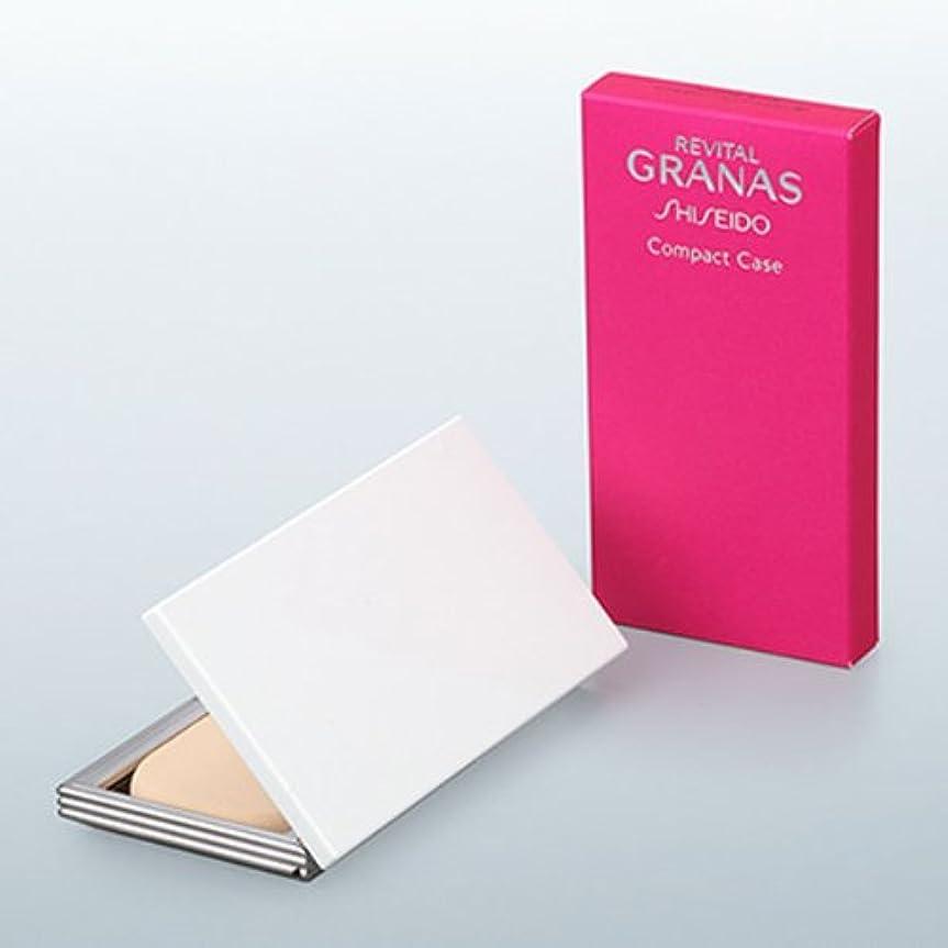 ナプキン分注する巻き取り資生堂 リバイタル グラナス コンパクト ケース