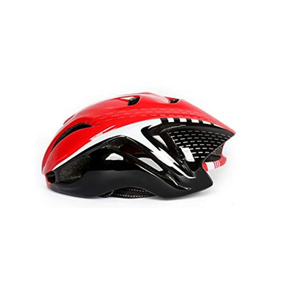 繁殖タービン鑑定CQIANG 58?62cmの頭の円周に適した金型補強スケルトンを持つ気流自転車ヘルメット、緑、青、白、赤 ComfortSafety