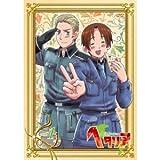 ヘタリア Axis Powers 全8巻セット [マーケットプレイス DVDセット]