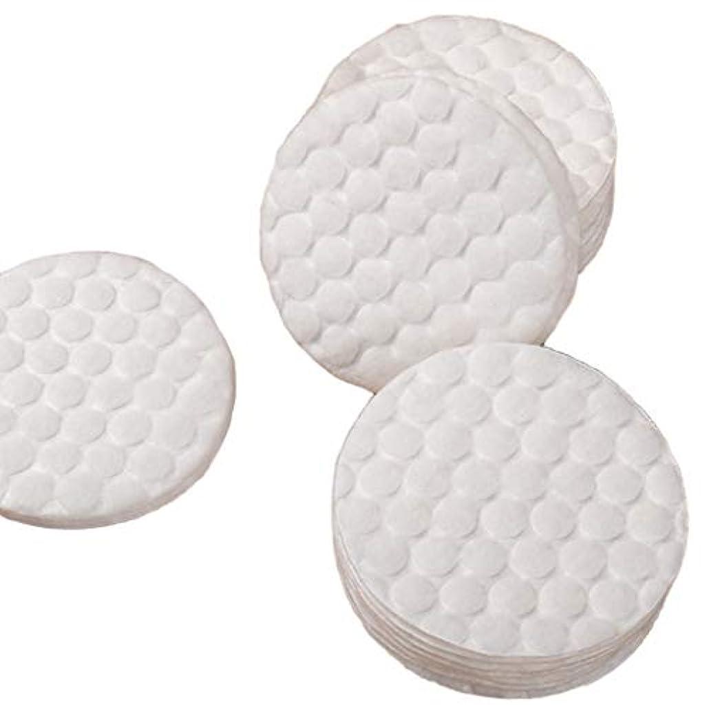 ヘルシー人に関する限りサービスクレンジングシート 60個/バッグメイク落としコットンパッド洗えるワイプクレンジングオイルスキンケアフェイシャルケアメイクアップ化粧品ワイプ (Color : White)