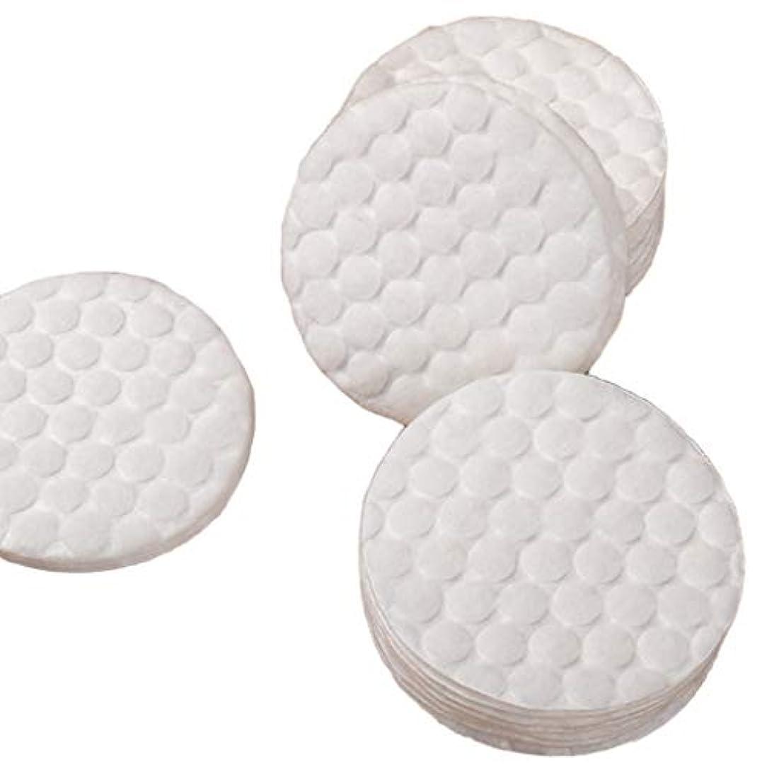 責めお肉アーククレンジングシート 60個/バッグメイク落としコットンパッド洗えるワイプクレンジングオイルスキンケアフェイシャルケアメイクアップ化粧品ワイプ (Color : White)