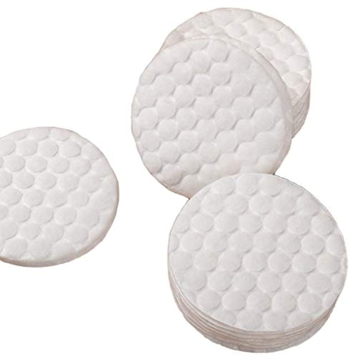 グリル家族倒錯クレンジングシート 60個/バッグメイク落としコットンパッド洗えるワイプクレンジングオイルスキンケアフェイシャルケアメイクアップ化粧品ワイプ (Color : White)