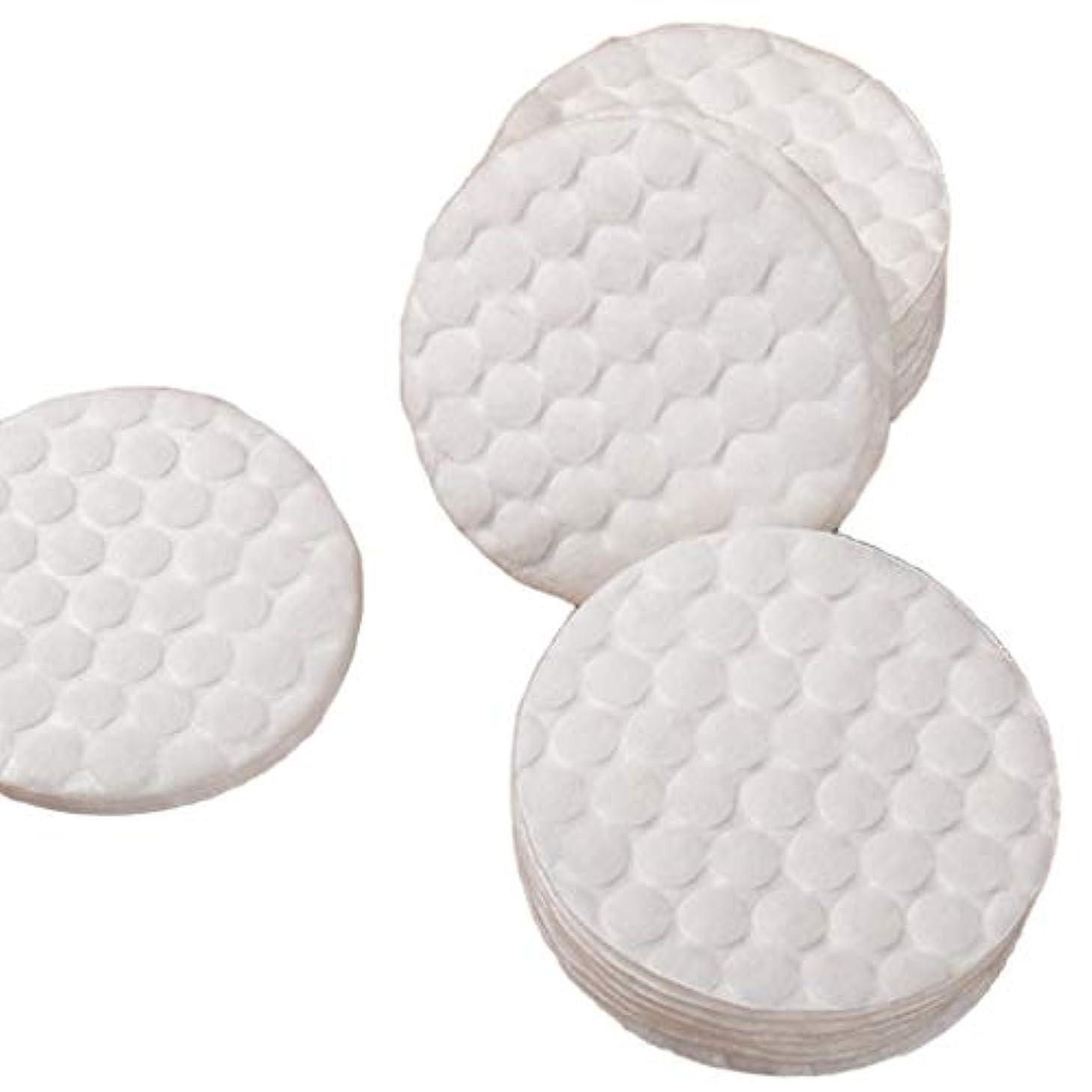寸前取るに足らないずるいクレンジングシート 60個/バッグメイク落としコットンパッド洗えるワイプクレンジングオイルスキンケアフェイシャルケアメイクアップ化粧品ワイプ (Color : White)