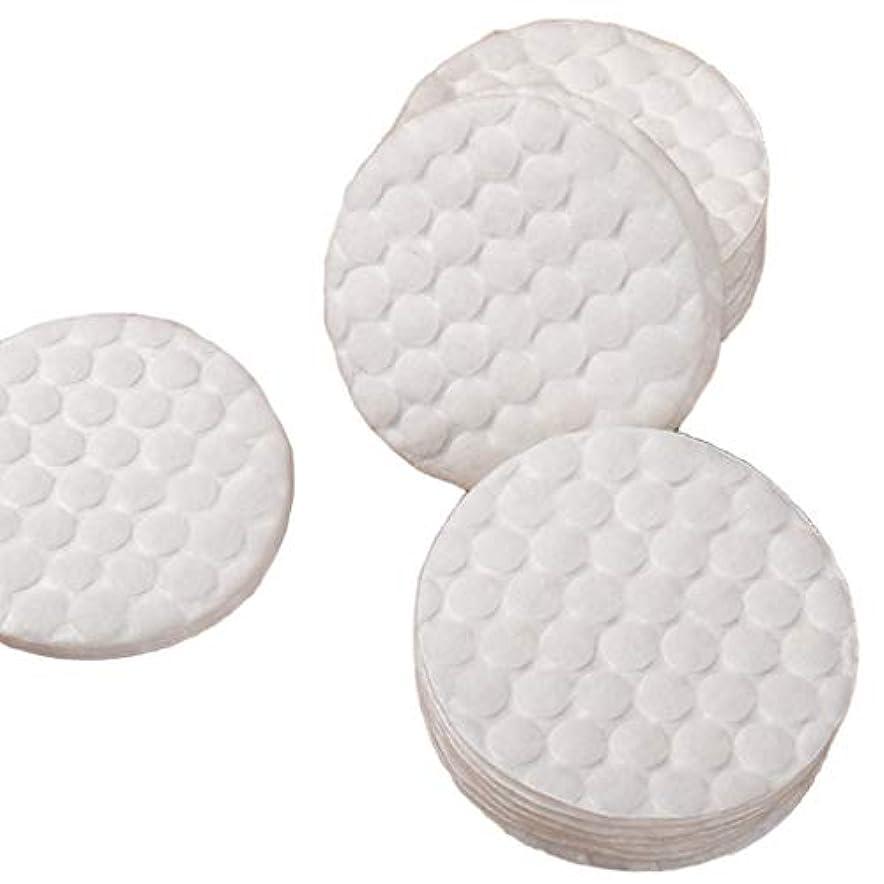髄外出プランテーションクレンジングシート 60個/バッグメイク落としコットンパッド洗えるワイプクレンジングオイルスキンケアフェイシャルケアメイクアップ化粧品ワイプ (Color : White)