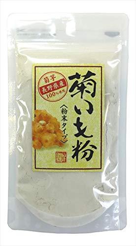【国産 100%】菊芋茶 粉末 菊芋パウダー 70g