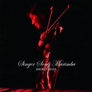 Singer Song Marimba
