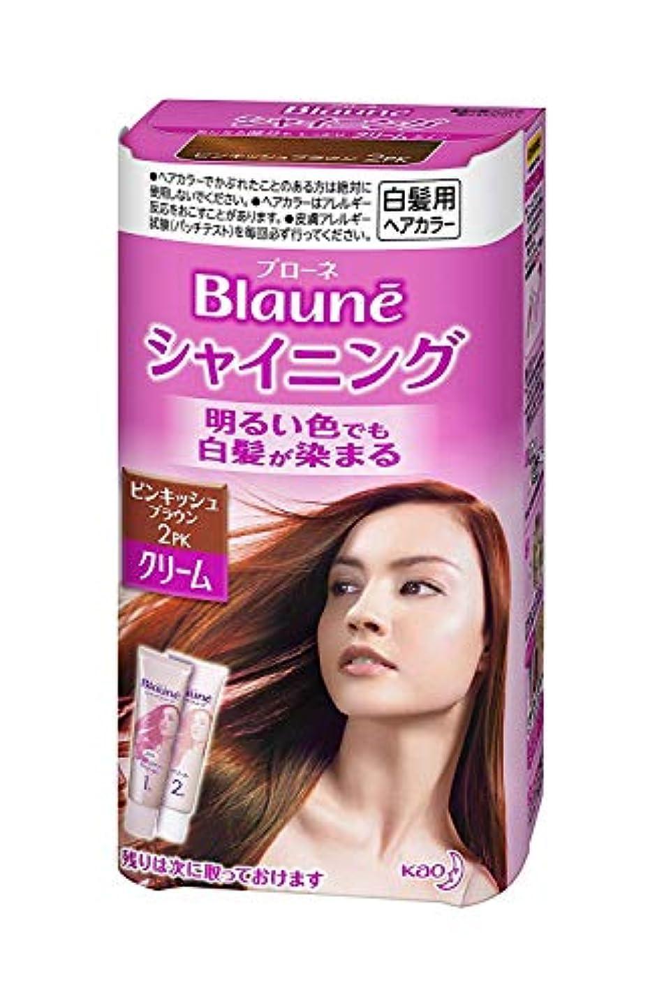 先例上滴下【花王】ブローネ シャイニングヘアカラークリーム2PK ピンキッシュブラウン ×5個セット