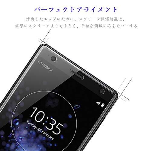 Xperia XZ3 フィルム A-VIDET【2枚セット】 アサヒ強化ガラス採用 液晶保護フィルム 9H硬度 ラウンドエッジ加工 ガラスフィルム Xperia XZ3 SOV39 au/Xperia XZ3 SoftBank スマートフォン対応