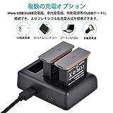 Newmowa 互換バッテリー 2個 + 対応互換急速充電器(3チャンネル充電器) 対応機種 DJI OSMO Action Camera 画像
