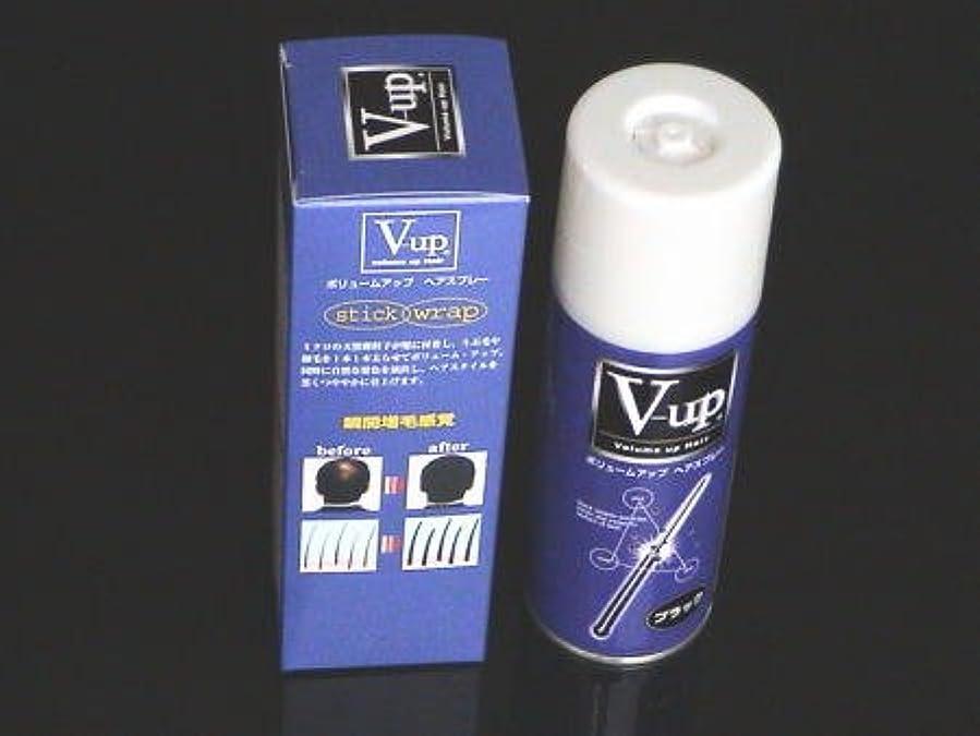 香り予見するオープナーピノーレ V-up ボリューム アップヘアスプレー ブラック 200g