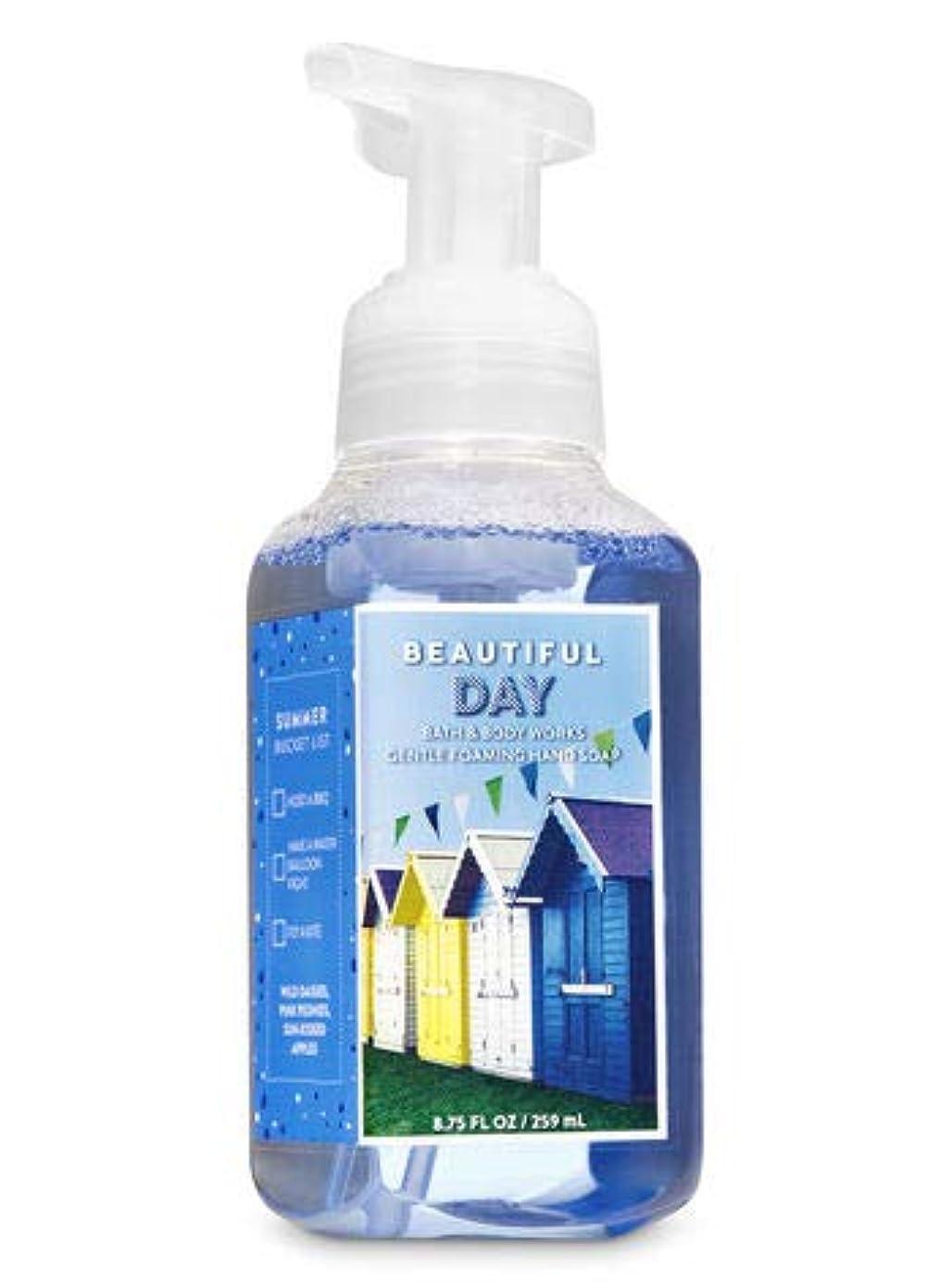 乱す混乱完璧なバス&ボディワークス ビューティフルディ ジェントル フォーミング ハンドソープ Beautiful Day Gentle Foaming Hand Soap