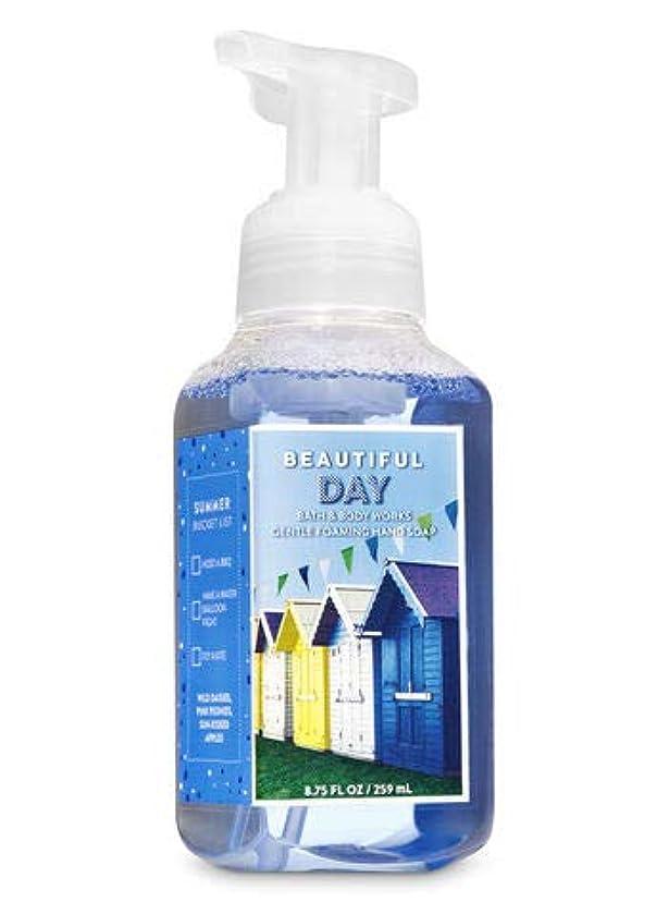 倍増火山高揚したバス&ボディワークス ビューティフルディ ジェントル フォーミング ハンドソープ Beautiful Day Gentle Foaming Hand Soap