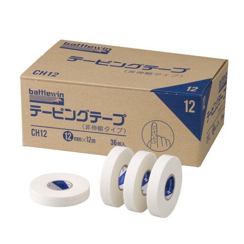 バトルウィンテーピングテープ(非伸縮タイプ) 1.2cm×12m CH12 1箱(36巻入) (取寄品)