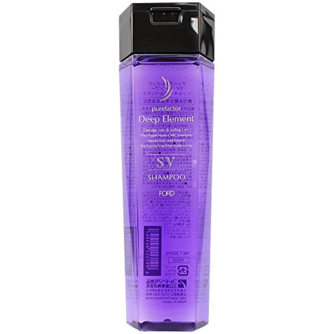 愛人天井プラスチックフォードヘア化粧品 ディープエレメント SV シャンプー 300ml