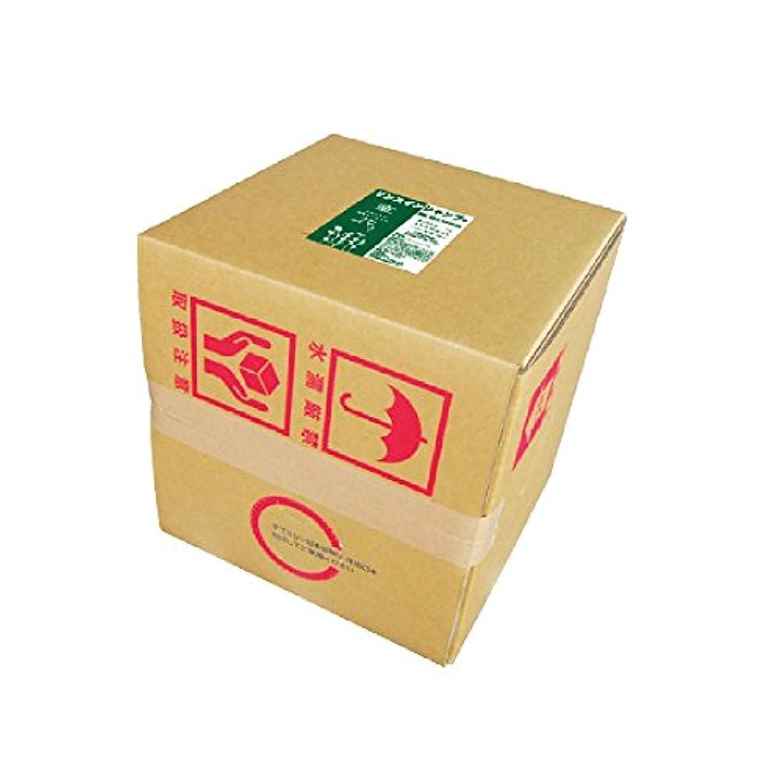 生産性両方倉庫くさの葉化粧品 リンスインシャンプー 草花 5リットル