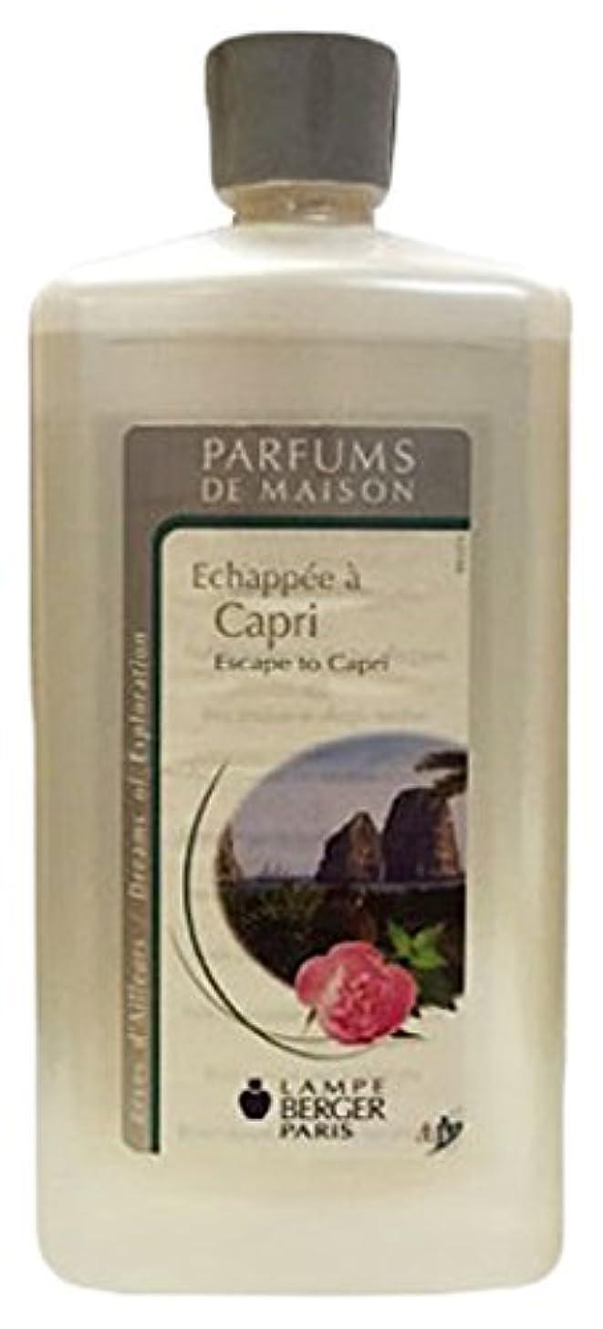三十真っ逆さま鎮静剤ランプベルジェオイル(カプリ)Echappé à Capri / Escape to Capri