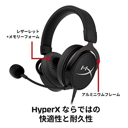 『キングストン ゲーミングヘッドセット PS4/PC対応 HyperX Cloud MIX HX-HSCAM-GM ブラック Bluetooth 軽量 2年保証付き』の3枚目の画像