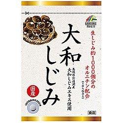【ユニマットリケン】国産大和しじみ 150粒 ×3個セット