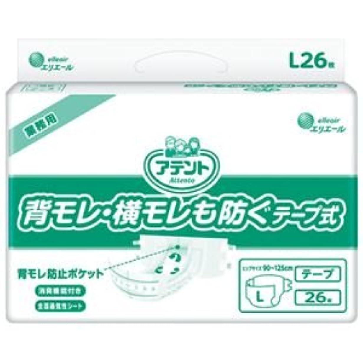 安心直接有名大王製紙 アテントテープ式L26枚背モレ横モレも防ぐ