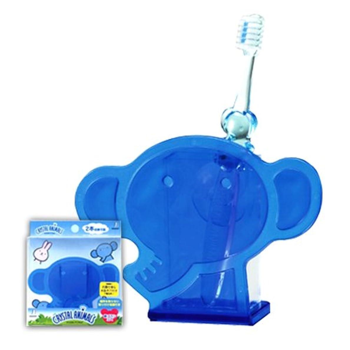 やさしい弾性分泌するクリスタル アニマルズ 歯ブラシ立て 1個 ブルー