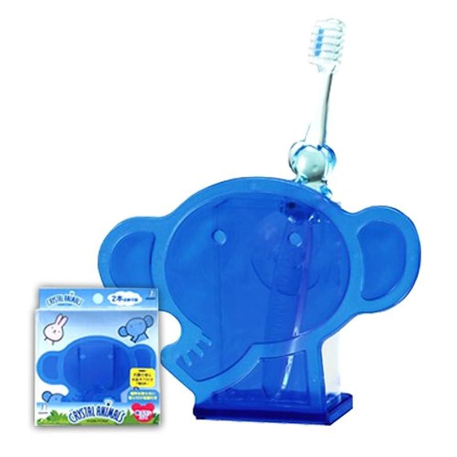 服置き場あいさつクリスタル アニマルズ 歯ブラシ立て 1個 ブルー